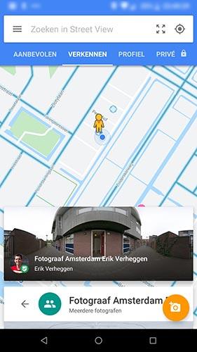Google Street View app